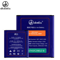 Mobile Phone Li Ion Battery For Samsung Galaxy Core Prime G361 Win 2 Duos TV G360BT