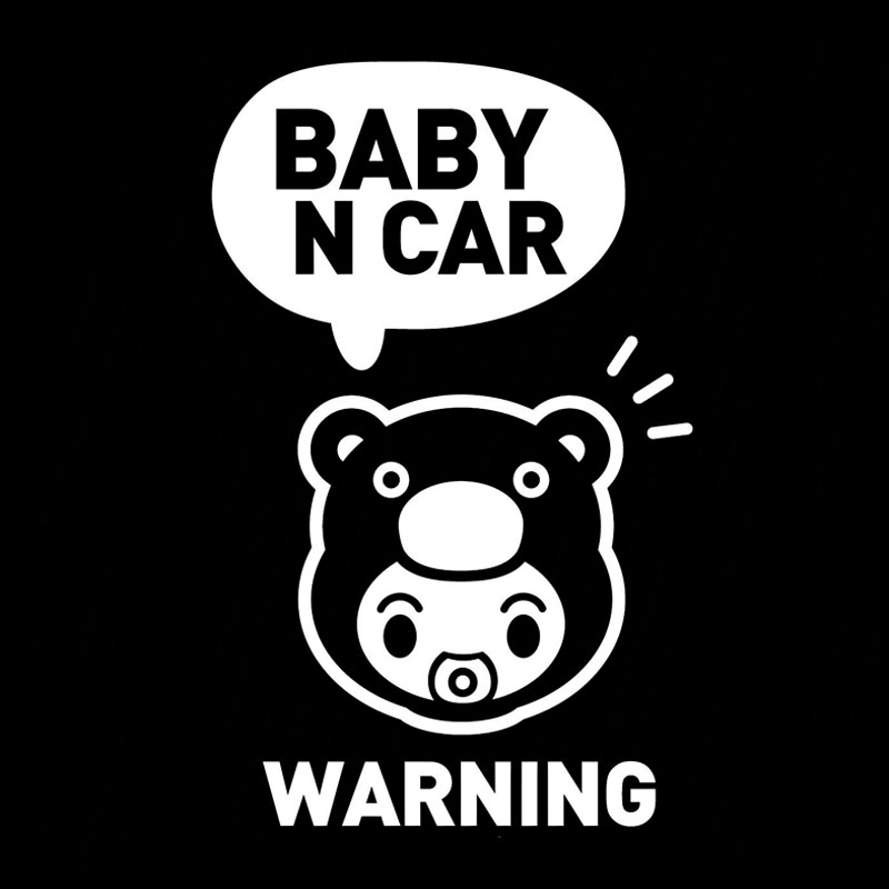 QYPF 11CM*17.4CM Lovely Cartoon Baby On Board Car Sticker Vinyl Black/Silver Decoration S9-2019