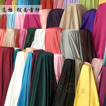 Satin chiffon breathable women's shirt skirt fashion scarf spring and summer fabric diy meters blinded satin silk skirt shirt lined with matte fabric