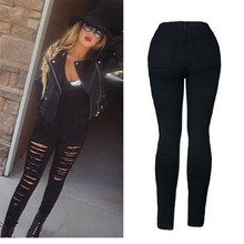 Shocking Show Women Denim Skinny Ripped Pant High Waist Stretch Jeans Slim Pencil Trousers