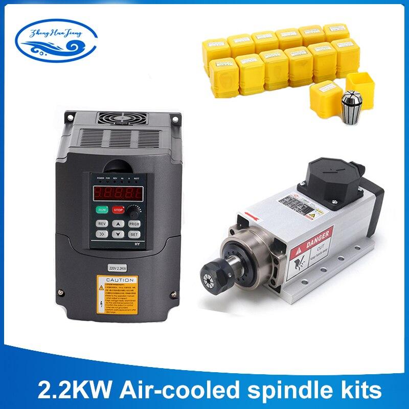 2.2kw refrigerado a Ar-Quadrado Kits de Motor Spindle 2.2kw 220V Inversor de Freqüência Unidade + 2200w + Eixo ER20 conjunto pinça CNC do motor