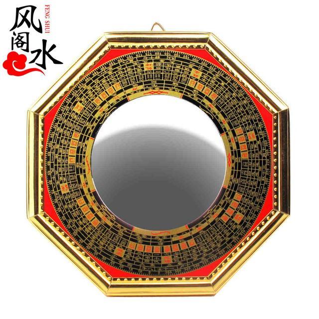 Feng Shui Ge Licht Legering Bagua Spiegel Holle Bolle Spiegel Kompas