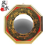 Feng Shui Ge licht legering Bagua spiegel holle bolle spiegel kompas Feng Shui spiegel Zhaocai ornamenten verzending activitie