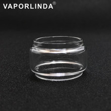Replacement Glass Tube For Asmodus Dawg RTA 25mm Atomizer 3ML /5ML Capacity Bubb