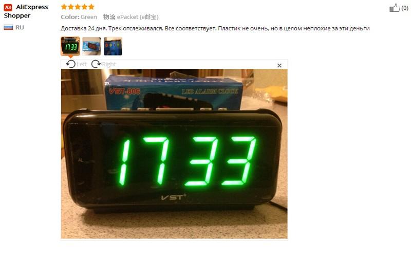 Digital clock (1)