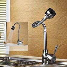 360 градусов вращения кухня латунный кран смесителя горячей и холодной на одно отверстие кран бассейна аксессуары для ванной комнаты