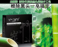 Natural Bamboo Charcoal Soap Skin Care Treatment Skin Whitening Blackhead Remover Acne Treatment Oil Control Soaps
