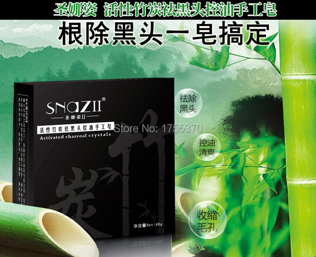 Natural Bamboo Charcoal Soap Skin Care Treatment Skin Whitening Blackhead Remover Acne Treatment Oil Control Soaps 1