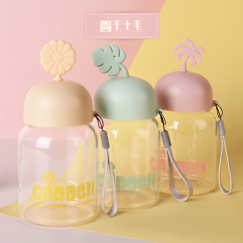 AIWILL Small Garden Glass about 450ml Glass water bottle lovely gift