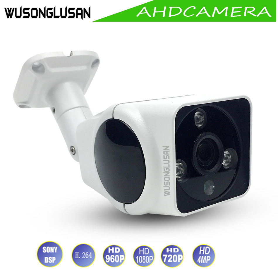 AHD 1080P Surveillance Camera Metal 4MP Indoor/Outdoor Waterproof 3 Array led IR Cut filter Night Vision For CCTV Home Security gadinan full hd ahd 3mp 4mp camera 6 array ir led night vision bullet metal outdoor waterproof surveillance ahd cctv security