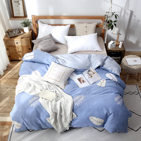 Ins Style Leaves Pattern Cotton Duvet Cover Solid Color Blanket Case With Zipper (No Quilt) Single Full Queen King Double Size