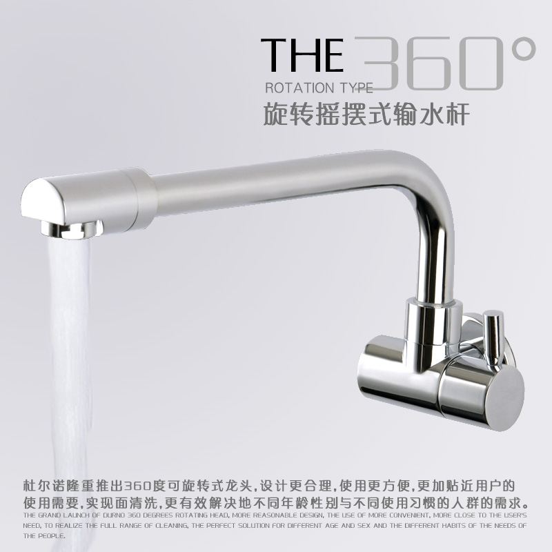 Wholesale and Retails Single Cold Chrome Finish Solid Brass Spout Vanity Sink Mixer Tap, Bathroom Tap Basin Faucet Wall Mount led spout swivel spout kitchen faucet vessel sink mixer tap chrome finish solid brass free shipping hot sale