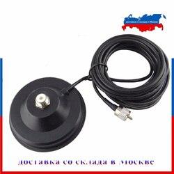 Antena móvel do carro do transceptor 9cm 11.5cm diâmetro ímã antena do carro otário