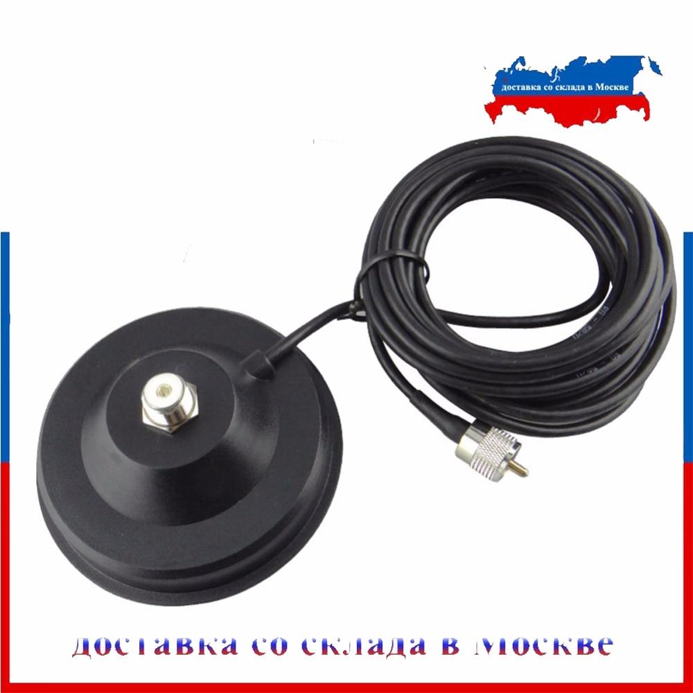 Magnet Antenna Mount 3M 5M Feeder Cable For Car Mobile Transceiver Car Antenna 9cm 11.5cm Diameter Magnet Antenna Car Sucker