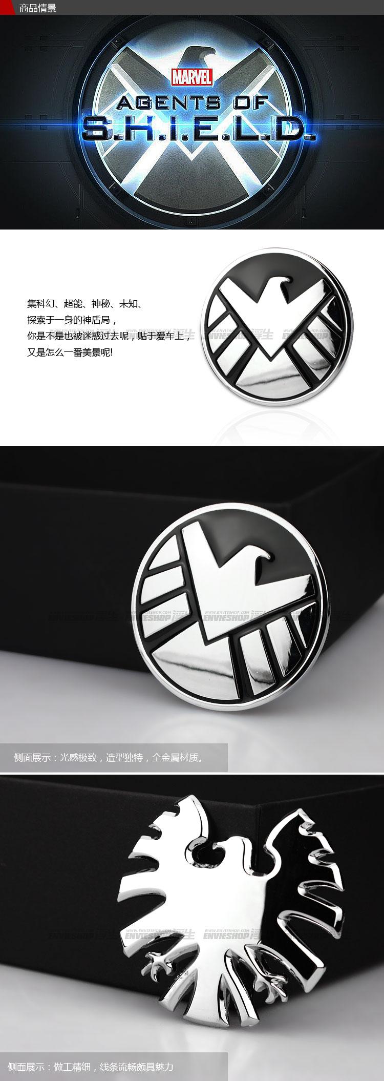 Design car emblem -  The Avengers Agents Of Shield Design Metal Car Emblem Badge 3d Car Decor Styling