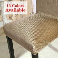 Lellen/4/5/6 piezas funda para silla con motivos jacquard Spandex boda asiento Silla de comedor de hotel Casa decoración housse de chaise