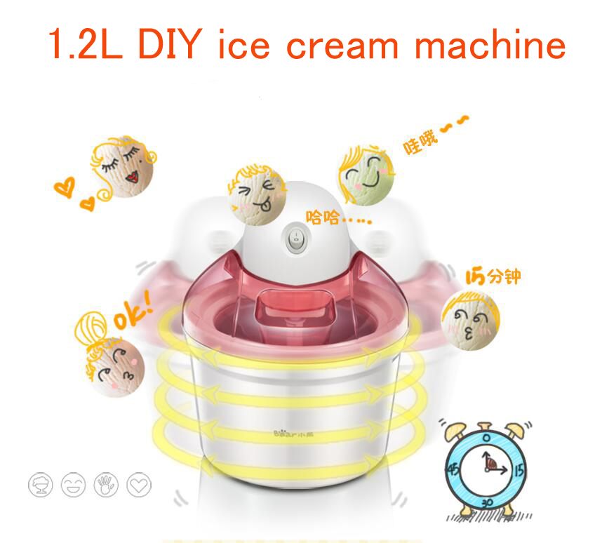 1.2L Mini Fruit Ice Cream Machine Household Automatic Ice Cream Machine Electric DIY Ice Cream Maker BQL-A12G1 fruit ice cream feeder from factory selling gelato fruit nuts mixer