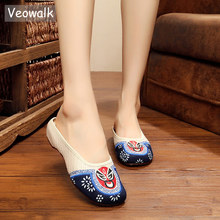 Veowalk Beijing Mask Embroidered Women Canvas Slippers Summer Ladies Handmade Cotton Fabric Embroidery Slide Shoes zapatos mujer
