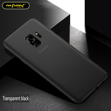 For Samsung Galaxy S9 S9 Plus 0.3mm Ultra Thin Matte Plastic Back Cover Case for Samsung S9 Plus Phone Case Fashion Case стоимость