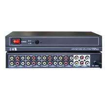220v 2 in 8 out AV RCA Video Audio Splitter Selector