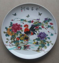 Exquisite Rectangle Chinese Handmade Porcelain Antique Imitation Plate Painted With Beautiful Women Washing Gauze exquisite chinese antique imitation famille rose auspicious porcelain plate painted with peony and birds