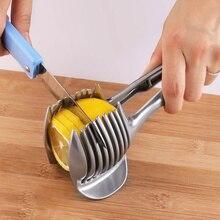 1 шт. удобный из нержавеющей стали картофельный томатный резак инструмент лимон режущий держатель безопасные инструменты для домашнего приготовления кухонные гаджеты