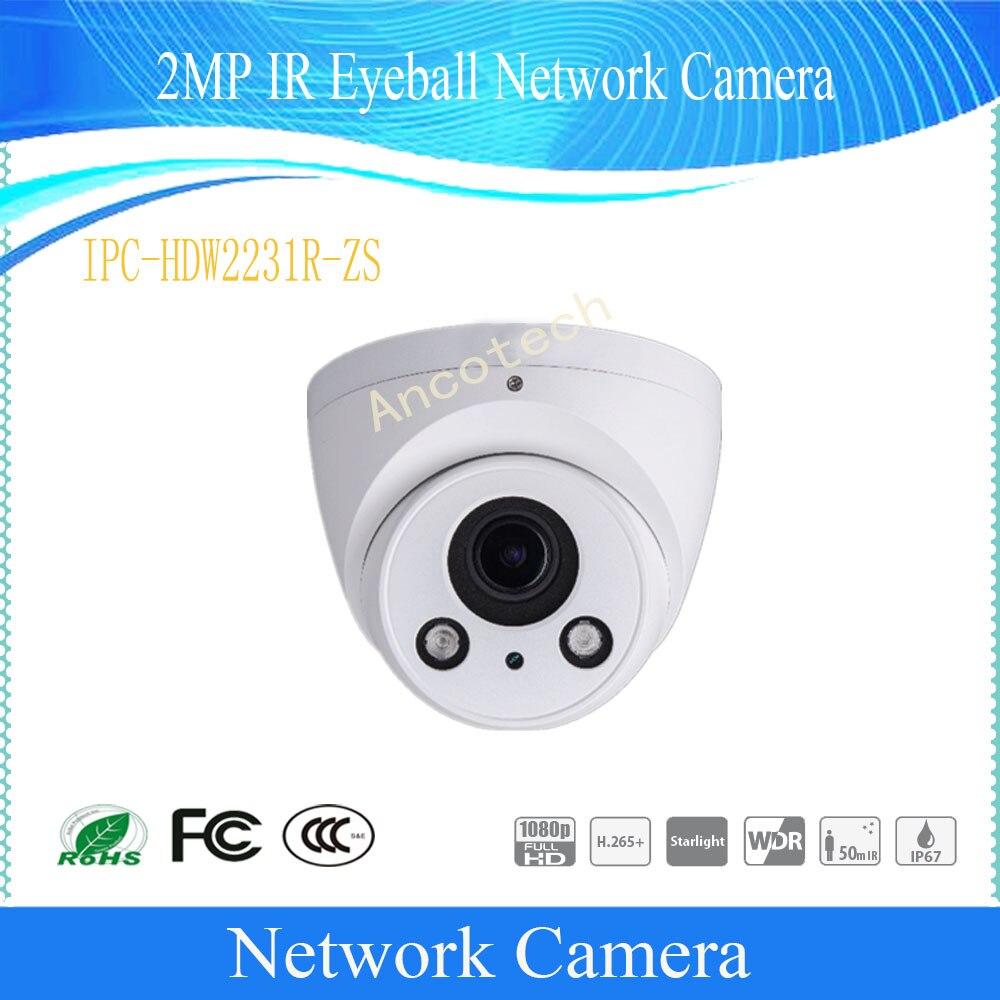 DAHUA Security IP Camera 2MP CMOS WDR IR Eyeball Network Camera 128G With POE IP67 DH IPC HDW2231R ZS