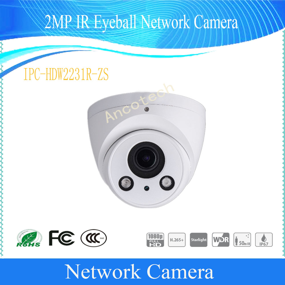 Free Shipping DAHUA Security IP Camera 2MP CMOS WDR IR Eyeball Network Camera 128G With POE IP67 DH-IPC-HDW2231R-ZSFree Shipping DAHUA Security IP Camera 2MP CMOS WDR IR Eyeball Network Camera 128G With POE IP67 DH-IPC-HDW2231R-ZS