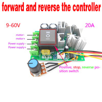 2015 The Latest Forward And Reverse The Controller 20A Dc Motor Speed Regulator PWM Automatic Switch