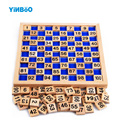 Baby toys wooden block counting 1-100  montessori education for kids learning toys child gift