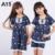 A15 marca dormir terno meninas da criança roupa dos miúdos roupa do verão dos desenhos animados rendas Sleepwear Conjunto 3 6 8 10 12 14 Anos Adolescentes pijama