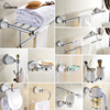 Contemporary Stars Bathroom Accessories Sets Crystal Brass Gold Hardware Wall Mounted Bathroom Products