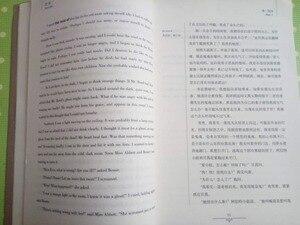 Image 3 - מפורסם בעולם ספר רומן: ג יאן ai מאוד שימושי דו לשוני סיני ובאנגלית בדיוני