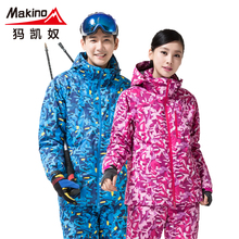 Makino ski suit winter outdoor hooded men winter skiing suit female skiing and snowboarding jackets snow coat