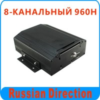 Cheapest 8 Channel School Bus Dvr For Truck Large Vehicle Used BD 308