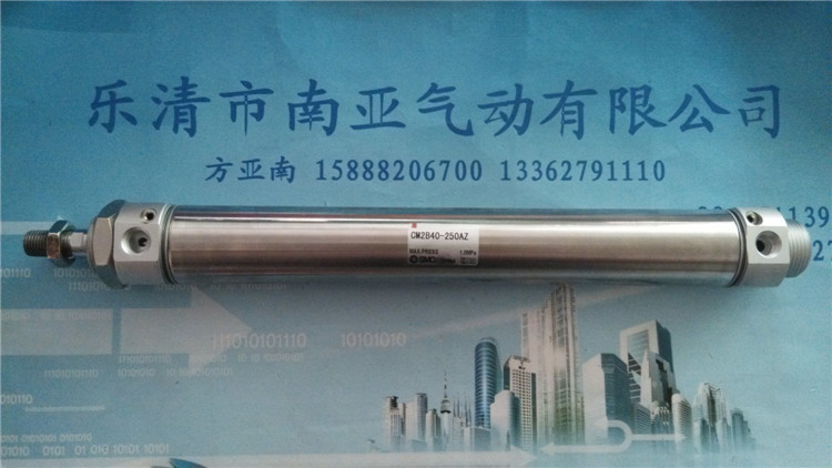 CM2B40-250AZ SMC air cylinder pneumatic cylinder air tools CM2B series smc cds1cn180 165 air cylinder pneumatic air tools smc series