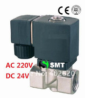Free shipping TPC series Stainless solenoid valve, plastic valve, good quality,fast delivery date, Normal close solenoid