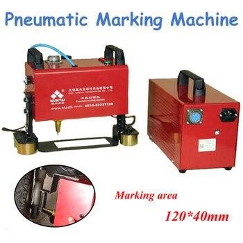 Máquina de marcado neumático portátil codificador de placa de identificación motor automotriz motocicleta Número de marco de vehículo máquina de impresión KT-QD05