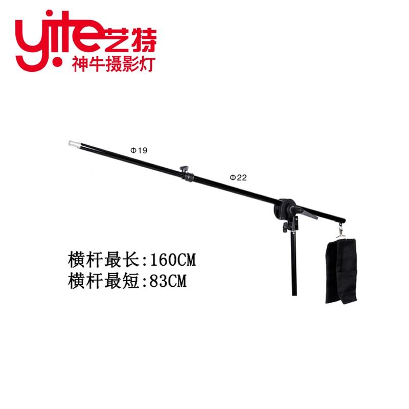 ФОТО Dome light cross arm lamp holder accessories photography equipment