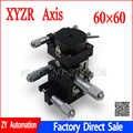 XYZR ось 60 мм V-type 4 Оси Обрезки платформы ручной линейный сценический подшипник настройки раздвижной стол двойной крест Ролик высокой точност...