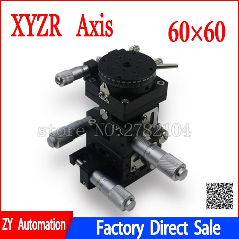 купить XYZR axis 60mm V-Type 4 Axis Trimming Platform Manual Linear Stage Bearing Tuning Sliding Table double cross roller high precis недорого