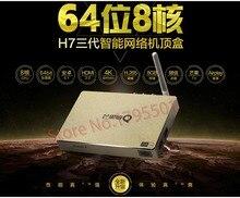 HiMedia H7 III Smart Android TV Box 3D 4K UHD Octa Core Network Media Player 1GB