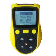 купить O2 H2S CO Combustible Gas Analyzer 4 in 1 Gas Detector Oxygen Carbon Monoxide Gas Monitor with Alarm 2300mAH Lithium Battery онлайн