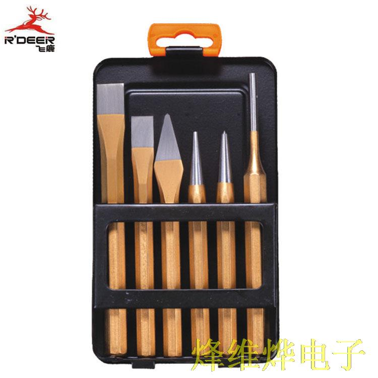 Masonry tools six sets of steel chisel sets of flat chisel Qian cylindrical punch red stone chisel  chrome vanadium steel chisel chisel punch 6 piece punching bench chisel combination