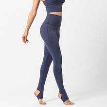 New hip-lifting slim fitness suit sports tightness, high waist and nine-minute pants pure nylon Yoga Pants
