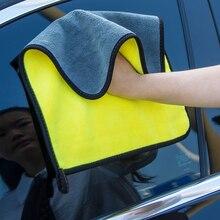 30*40 см полотенца для мытья машины Автомойка уход, полировка плюшевые микрофибры чистки автомобиля полотенце для мойки и сушки прочная широкая плюшевая Полиэстеровая Волокна Автомобиля