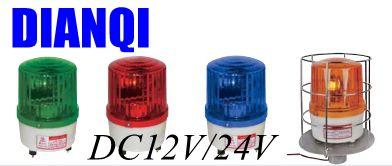 DC12V/24V 220v Construction Engineering Signals Warning Light Revolving Beacon Traffic Light  LTE-1121 Without Buzzer Sound
