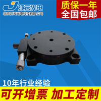 Y300RM90 Manual rotary table Rotary table Rotary table Rotary table