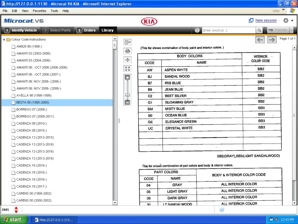 US $200 0 |for KIA M CAT V6 [01/2018] PNC search is working in this  version  VMWare virtual Window-in Software from Automobiles & Motorcycles  on