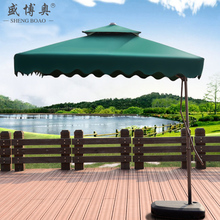 Outdoor patio umbrellas umbrella 3 meters large banana beach advertising stall